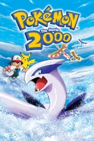 Pokémon: The Movie 2000 - Movie Cover (xs thumbnail)