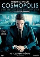 Cosmopolis - Swiss DVD cover (xs thumbnail)