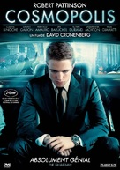 Cosmopolis - Swiss DVD movie cover (xs thumbnail)
