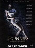 Rounders - Movie Poster (xs thumbnail)