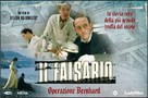 Die Fälscher - Italian Movie Poster (xs thumbnail)
