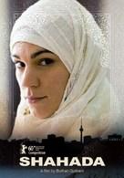 Shahada - German Movie Poster (xs thumbnail)