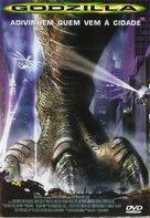 Godzilla - Portuguese DVD movie cover (xs thumbnail)