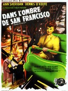 Woman on the Run - French Movie Poster (xs thumbnail)