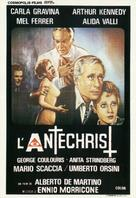 L'anticristo - French Movie Poster (xs thumbnail)