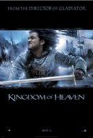 Kingdom of Heaven - Teaser movie poster (xs thumbnail)