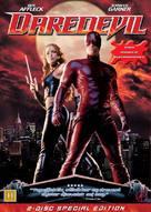 Daredevil - Danish DVD cover (xs thumbnail)