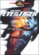 Eye of the Tiger - DVD movie cover (xs thumbnail)