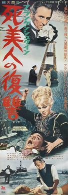 Frankenstein Created Woman - Japanese Movie Poster (xs thumbnail)