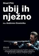 Killing Them Softly - Croatian Movie Poster (xs thumbnail)