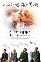 Vaya con Dios - South Korean poster (xs thumbnail)