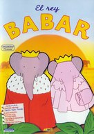 Babar: King of the Elephants - Spanish DVD cover (xs thumbnail)