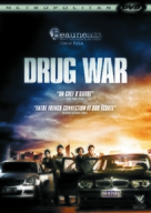 Du zhan - French DVD cover (xs thumbnail)