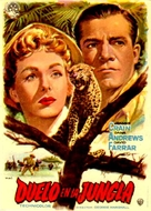 Duel in the Jungle - Spanish Movie Poster (xs thumbnail)