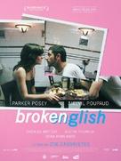 Broken English - French Movie Poster (xs thumbnail)