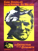 A Lovely Way to Die - French Movie Poster (xs thumbnail)