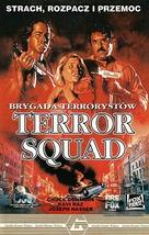 Terror Squad - Polish Movie Cover (xs thumbnail)