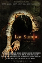 Ika-Sampu - Philippine Movie Poster (xs thumbnail)