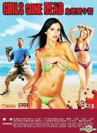 Girls Gone Dead - Hong Kong DVD movie cover (xs thumbnail)