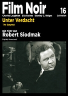 The Suspect - German Movie Cover (xs thumbnail)
