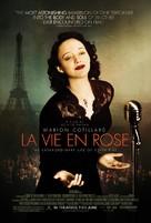 La môme - Movie Poster (xs thumbnail)