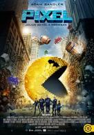 Pixels - Hungarian Movie Poster (xs thumbnail)