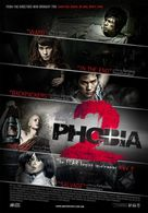 Ha phraeng - Movie Poster (xs thumbnail)