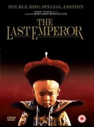The Last Emperor - British Movie Cover (xs thumbnail)