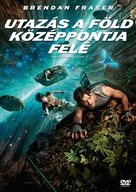 Journey to the Center of the Earth - Hungarian DVD cover (xs thumbnail)