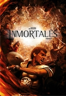 Immortals - Argentinian DVD cover (xs thumbnail)