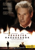 Arbitrage - Hungarian Movie Poster (xs thumbnail)