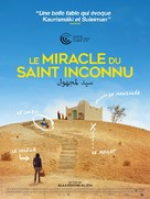 The Unknown Saint - French Movie Poster (xs thumbnail)