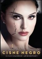 Black Swan - Brazilian Movie Poster (xs thumbnail)