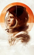 The Martian - Movie Poster (xs thumbnail)