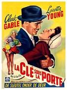 Key to the City - Belgian Movie Poster (xs thumbnail)