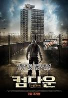 Comedown - South Korean Movie Poster (xs thumbnail)