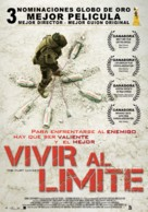 The Hurt Locker - Chilean Movie Poster (xs thumbnail)