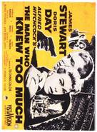 The Man Who Knew Too Much - British Movie Poster (xs thumbnail)