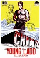 China - Spanish Movie Poster (xs thumbnail)