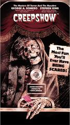 Creepshow - VHS cover (xs thumbnail)
