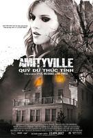 Amityville: The Awakening - Vietnamese Movie Poster (xs thumbnail)
