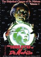 Die 1000 Augen des Dr. Mabuse - DVD cover (xs thumbnail)