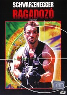 Predator - Hungarian Movie Cover (xs thumbnail)