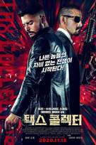 The Tax Collector - South Korean Movie Poster (xs thumbnail)