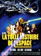 Spaceballs - French Movie Poster (xs thumbnail)