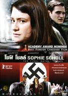 Sophie Scholl - Die letzten Tage - Thai Movie Cover (xs thumbnail)