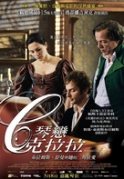 Geliebte Clara - Taiwanese Movie Poster (xs thumbnail)