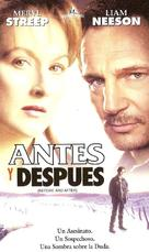 Before and After - Argentinian VHS movie cover (xs thumbnail)