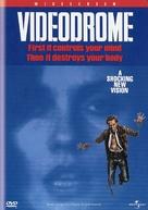 Videodrome - DVD cover (xs thumbnail)
