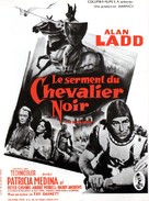The Black Knight - French Movie Poster (xs thumbnail)